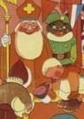 Dick Vendé  -  Sinterklaas - Postkaarten-set -  C11166-1