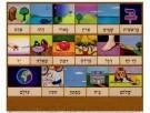 Ram Katzir (1969)  -  R.Katzir/JHM/De leesplank - Postkaarten-set -  PC091-1