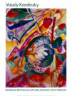 Vassily Kandinsky (1866-1944)  -  Kandinsky/Grote studie/45*60/B - Posters-set -  PS468-1