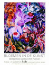 Dirk Filarski 1885-1964  -  Dirk Filarski/K.C.B./60*80/BR - Posters-set -  PS583-1